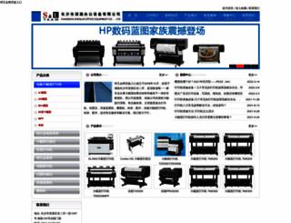 photocardchef.com screenshot