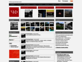 photoche.ru screenshot