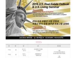 photoclub.korea.com screenshot