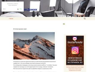 photodomik.ru screenshot
