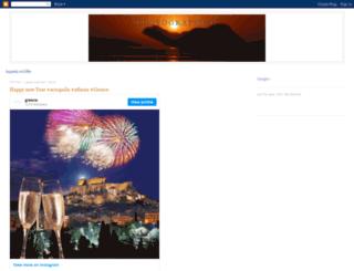 photographizo.blogspot.gr screenshot