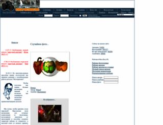 photohost.ru screenshot