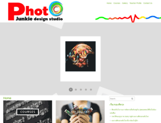 photojunkie.org screenshot