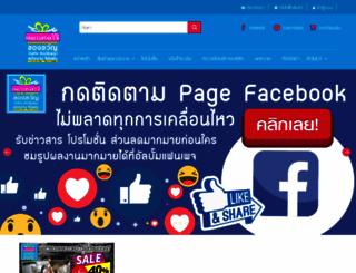 photomakeronline.com screenshot
