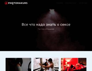 photorakurs.by screenshot