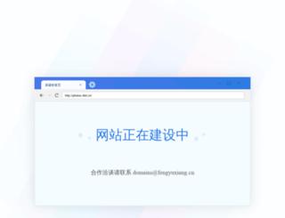 photos.nbd.cn screenshot