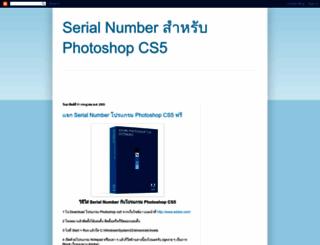 photoshop-cs5-serial-number.blogspot.com screenshot