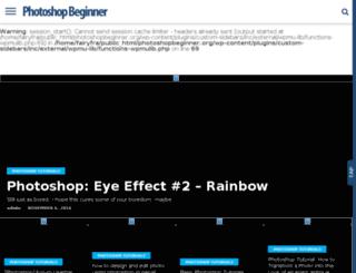 photoshopbeginner.org screenshot