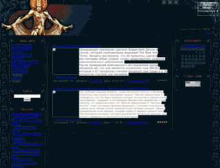 photoshopchik.ucoz.com screenshot