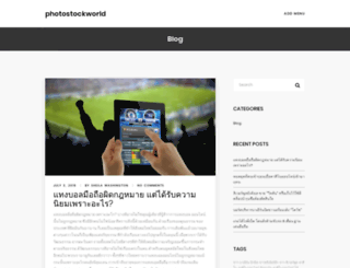 photostockworld.com screenshot