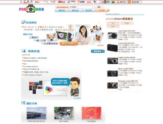 photounion.omghk.com screenshot