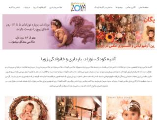 photozoya.com screenshot
