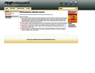 php-development.ru screenshot