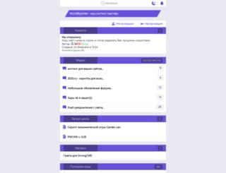 php-zona.ru screenshot