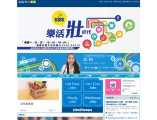 php.kiss.com.tw screenshot