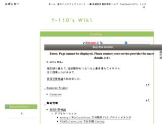 php.y-110.net screenshot