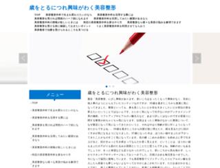 phpbbfetchall.com screenshot