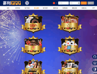 phpbbpersian.com screenshot