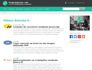phpcastellano.com screenshot