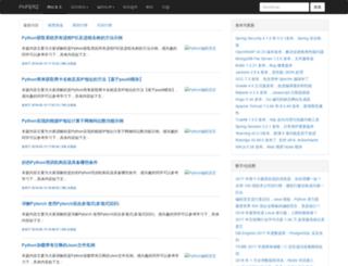 phperz.com screenshot