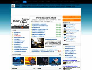phpfensi.com screenshot