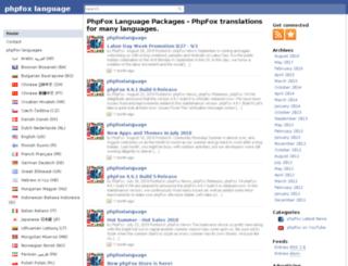 phpfoxlanguage.com screenshot