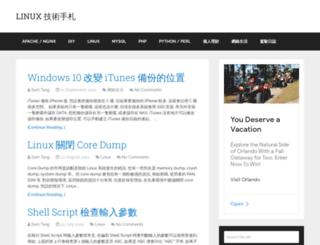phpini.com screenshot