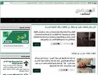 phpitc.blogspot.com screenshot