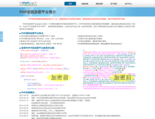 phpjm.net screenshot