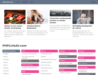 phplinkdir.com screenshot