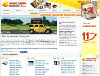 phpmyadmin.sieuthimayvanphong.com screenshot