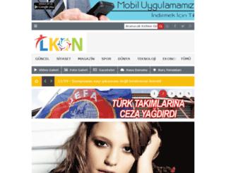 phpnewssoftware.com screenshot