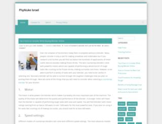 phpnuke-israel.org screenshot