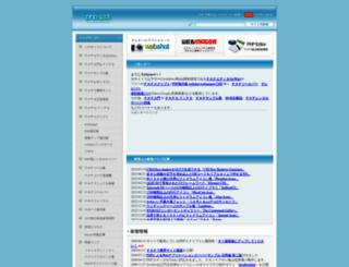 phpspot.net screenshot