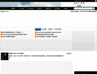 phpvar.com screenshot
