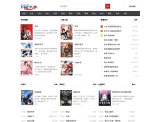 phpwx.com screenshot