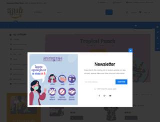 phsarthom.com screenshot