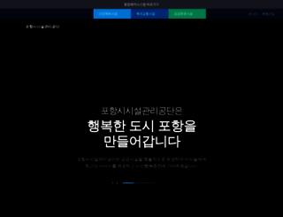 phsisul.org screenshot