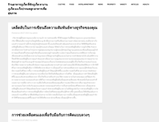 phuketbulletin.co.th screenshot