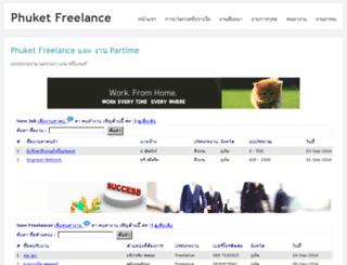 phuketfreelance.com screenshot