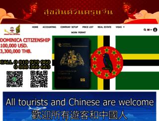 phuketvisa.com screenshot