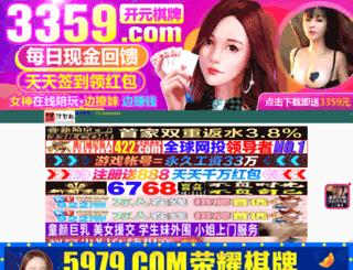phwyc.com screenshot