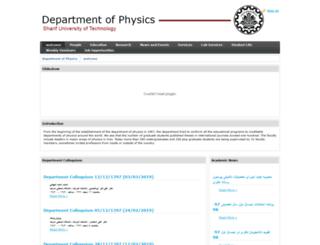 phys.sharif.edu screenshot