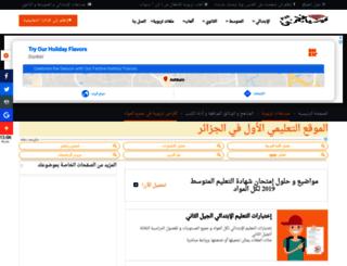 physique48.org screenshot