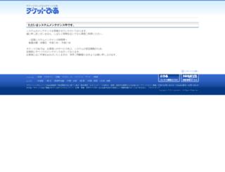 pia.co.jp screenshot