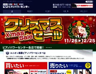 piano-pc.co.jp screenshot