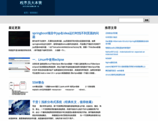 pianshen.com screenshot