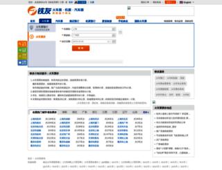 piaojia.tieyou.com screenshot