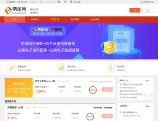 piaojinsuo.com screenshot