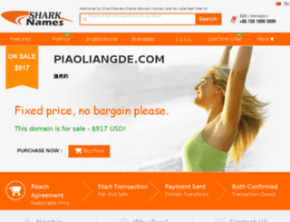 piaoliangde.com screenshot